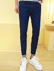 Masculino Simples Cintura Alta Micro-Elástica Chinos Calças,Delgado Cor Única