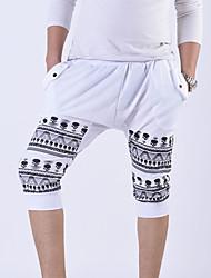 Homme Actif Taille Normale Extensible Joggings Pantalon,Sarouel énorme Rayé