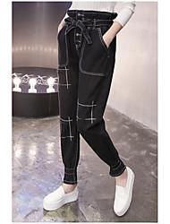Women's Mid Rise Micro-elastic Jeans Pants,Simple Harem Striped