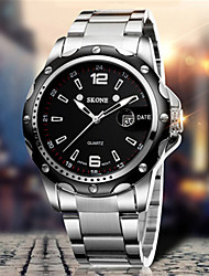 SKONE Men's Fashion Watch Chinese Quartz Alloy Band Silver