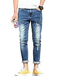 Homme simple Taille Normale Micro-élastique Jeans Pantalon,Mince Couleur Pleine