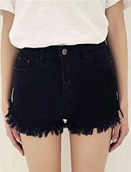 Damen Einfach Hohe Hüfthöhe Micro-elastisch Jeans Lose Hose,Quaste einfarbig