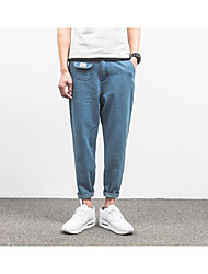 Men's Mid Rise Micro-elastic Jeans Chinos Pants,Harem Solid