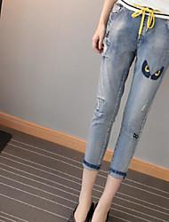 Women's High Rise Micro-elastic Jeans Pants,Harem Solid