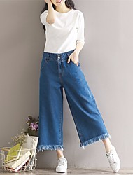 Women's High Rise Micro-elastic Jeans Pants,Simple Loose Tassel Solid