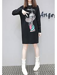 Damen Druck Niedlich Strand T-shirt,Rundhalsausschnitt Langarm Baumwolle