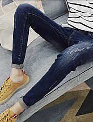 Homme simple Taille Normale strenchy Jeans Pantalon,Slim Couleur Pleine