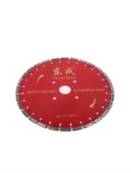 Leste em diamante lâmina de serra circular 250 gm 25025.4 x2 / 1 peça