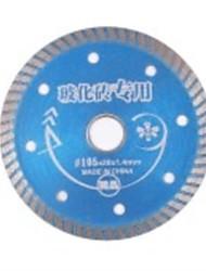 Rote Fahne Serie Glasziegel Spezialfolie (fein) 105 * 20 * 1,4 mm / Scheibe