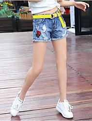 Women's High Rise Inelastic Jeans Pants,Simple Wide Leg Print