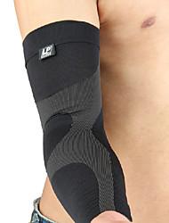 Unissex Cotoveleira Respirável Vestir fácil Compressão Elástico Protecção Resistente ao Choque Futebol Esporte benzóicoPoliéster Lycra