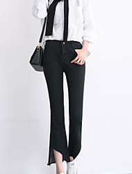 Femme Street Chic Taille Haute strenchy Jeans Pantalon,Boot Cut