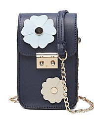 Flowers inclined shoulder bag mini bag lock bag hot style chain mobile phone bag