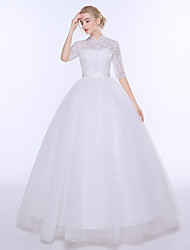 Ball Gown Wedding Dress Floor-length High Neck Tulle with Beading