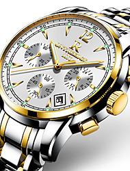Men's Men's Sport Watch Military Watch Dress Watch Fashion Watch Wrist watch Bracelet Watch Casual Watch Japanese QuartzCalendar Water