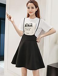 Women's Dailywear Magnetic Cat Eye Summer T-shirt Dress Suits,Solid Round Neck Short Sleeve