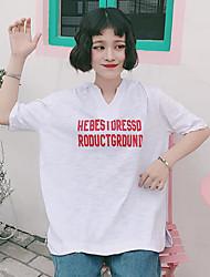Damen Buchstabe Einfach T-shirt,Mit Kapuze Frühling Sommer Kurzarm Baumwolle Dünn