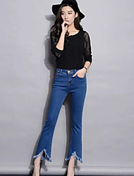 Women's High Rise strenchy Jeans Pants,Simple Bootcut Solid