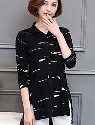 Damen Solide Einfach Alltag T-shirt,Rundhalsausschnitt Langarm Seide