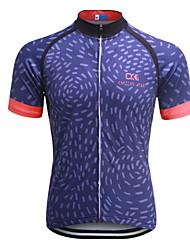 Cycling Jersey Men's Short Sleeve Bike JerseyQuick Dry Anatomic Design Front Zipper Breathable Reflective Strips Back Pocket