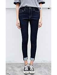 Women's High Rise Micro-elastic Jeans Pants,Simple Slim Solid