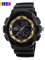 Women's Men's SKMEI Brand Men Sports Watches Fashion Dual Display Watches Analog Digital LED Quartz Waterproof Wristwatches