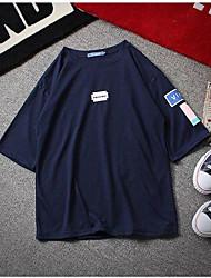 Masculino Camiseta SimplesSólido Pêlo de Cordeiro Tipos Especiais de Couro Decote Redondo Meia Manga