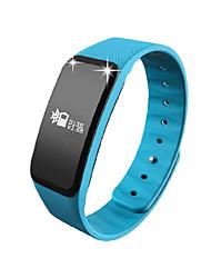 YY S03H Smart Bracelet / Smart Watch / Waterproof Heart Rate Monitor  Bracelet Pedometer  for Ios Andriod
