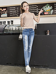 Women's High Waist Micro-elastic Loose Jeans Pants,Chinoiserie Simple Relaxed Pure Color Ripped Solid Embroidered