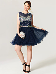 Princess Jewel Neck Short / Mini Tulle Cocktail Party Homecoming Dress with Crystal Detailing Pleats by TS Couture®