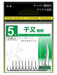 5 Лопатка с небольшим отгибом Морское рыболовство Пресноводная рыбалка Обычная рыбалка Троллинг и рыболовное судно