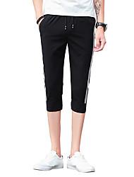 Hombre Sencillo Media cintura Inelástica Ajustado Chinos Pantalones,Lápices Un Color