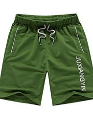 Per uomo Pantaloncini da corsa Casual Pantaloncini /Cosciali per Corsa Esercizi di fitness Tessuto sintetico Largo L XL XXXL XXL-XXXL