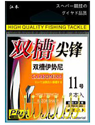 Thin Hang-Nail Sea Fishing Trolling & Boat Fishing General Fishing