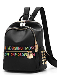 Women Bags Spring All Seasons Nylon Backpack with Ruffles for Event/Party Casual Formal Outdoor Office & Career Black