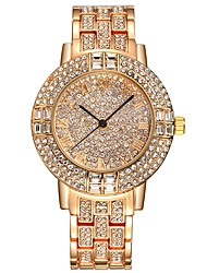 Women's Sport Watch Dress Watch Simulated Diamond Watch Bracelet Watch Unique Creative Watch Casual Watch Chinese QuartzImitation Diamond