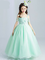 Princess Floor Length Flower Girl Dress - Cotton Short Sleeves Strap by Baihe