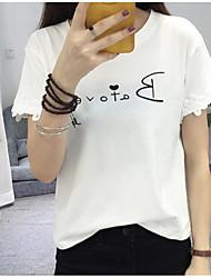 Damen Solide Druck Einfach Lässig/Alltäglich T-shirt,Rundhalsausschnitt Kurzarm Polyester