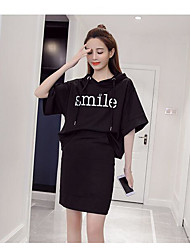 Women's Casual/Daily Simple Summer Hoodie Skirt Suits,Solid Hooded Short Sleeve