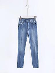 Femme Street Chic Taille Normale Micro-élastique Cigarettes Jeans Pantalon,Slim Couleur Pleine