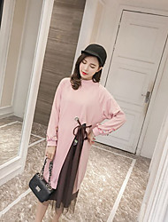 Mujer Simple Casual/Diario Invierno T-Shirt Falda Trajes,Cuello Barco Un Color Manga Larga