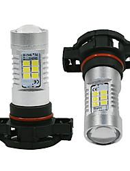 2PCS PS24W LED Light Bulb