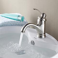 Zeitgenössisch Mittellage Keramisches Ventil Einhand Ein Loch with Gebürsteter Nickel Waschbecken Wasserhahn