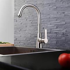 deckenmontiert Einhand Ein Loch with Gebürsteter Nickel Armatur für die Küche