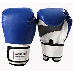 ボクシング・サンドバッグ用グローブ プロボクシング用グローブ ボクシング・練習用グローブ グラップリンググローブ のために ボクシング 武術 総合格闘技(MMA) ミトン ロブスター爪手袋 耐摩耗性 保護 調整可能 PU EVA 高密度フォーム