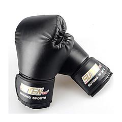 グラップリンググローブ パンチングミット ボクシング・サンドバッグ用グローブ ボクシング・練習用グローブ のために ボクシング 武術 総合格闘技(MMA) ミトン 防水 耐摩耗性 保護 高密度フォーム PU TPUSUTEN®