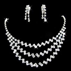 Ensemble de bijoux Femme Anniversaire / Mariage / Fiançailles / Cadeau / Sorée / Occasion spéciale Parures Alliage StrasColliers