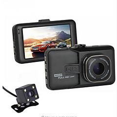 2016 מכונית עדשה הכפולה החדש 1080p DVR מקליט Full HD וידאו registrator עם G- חיישן מצלמה אחורית גיבוי