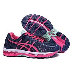Asics® GEL-KAYANO 22 Laufschuhe Damen Rutschfest / Anti-Shake / Luftdurchlässig / tragbar Stoff EVARennen / Wandern / Freizeit Sport /