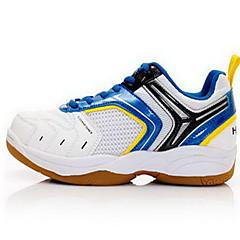Fußball-Schuhe Basketball-Schuhe Tennisschuhe Unisex Rutschfest Anti-Shake Atmungsaktiv Wasserdicht Halbschuhe PURennen Fussball